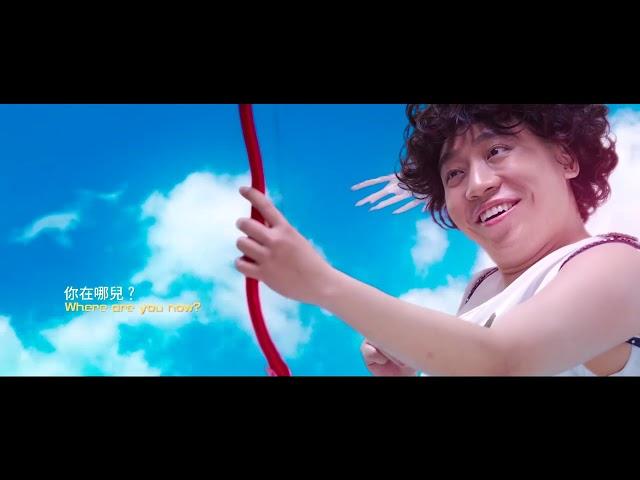 (Official Trailer) CHỈ YÊU MÌNH EM