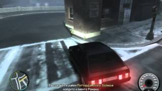 GTA 4.Прохождение миссий.1 серия.