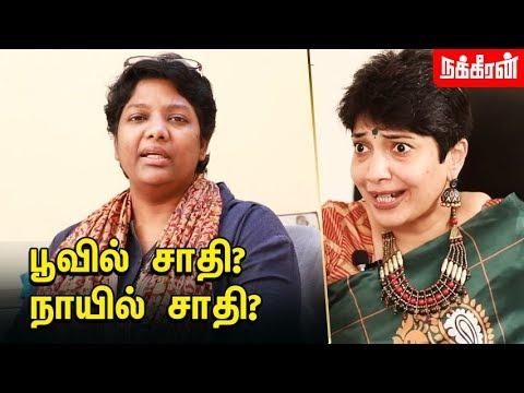 அல்பத்தனமா இல்லையா? Dr.Shalini Interview (Psychiatrist) | Caste in Dogs? | NT 127 | Nakkheeran