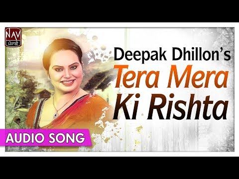 Tera Mera Ki Rishta | Deepak Dhillon | Superhit Punjabi Audio Songs | Priya Audio