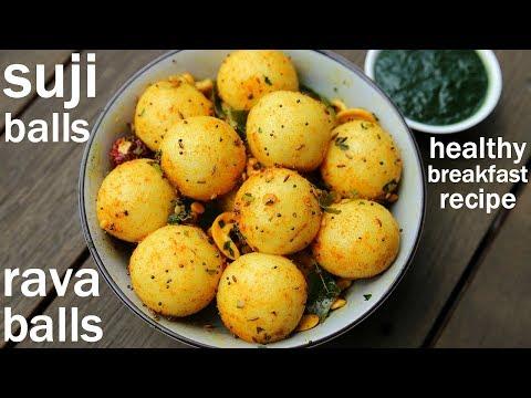 sooji balls recipe - easy breakfast | semolina balls | सूजी बॉल्स रेसिपी | rava balls