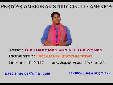 DrShalini - The Three Men and All the Women