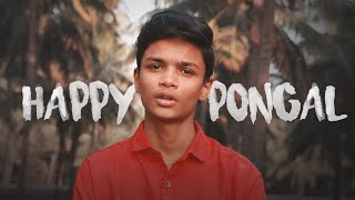 Happy Pongal || January 15 || Tamil || Simply Waste