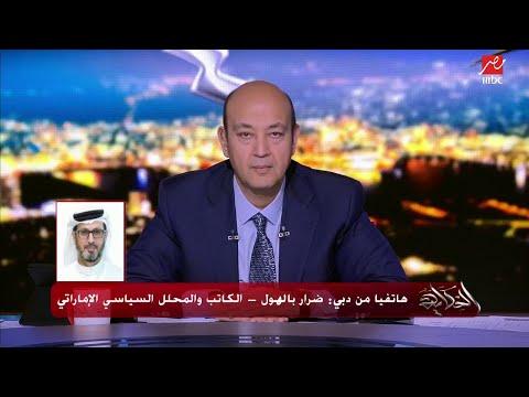 المحلل السياسي الإماراتي ضرار بالهول الإمارات يكذب ادعاءات الحوثي بشأن مطار دبي ويوضح التفاصيل