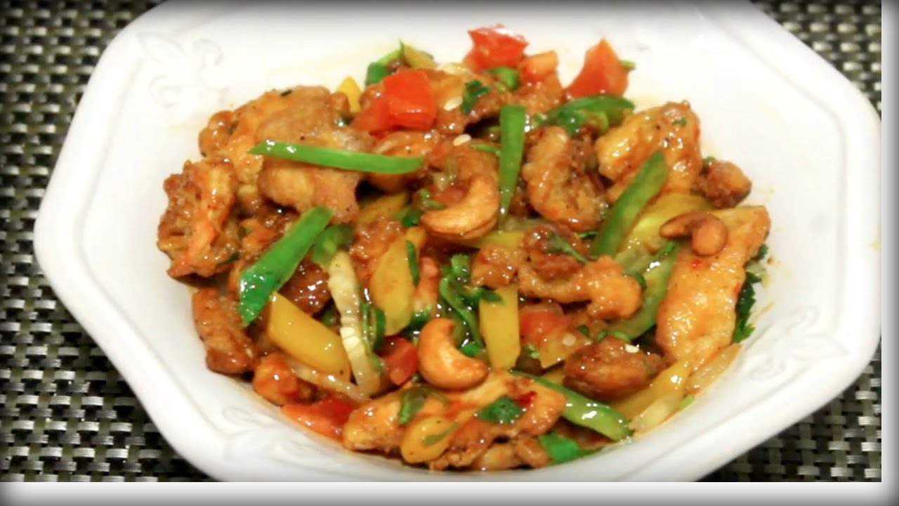 bangladeshi chinese restaurant bangladeshi chinese restaurant cashew nut salad bangla chinese recipe forumfinder Gallery