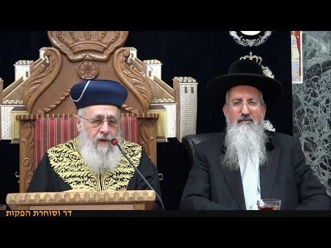 """פרשת שלח-לך תשע""""ט • מרן הראש""""ל הרב יצחק יוסף שליט""""א • Rav Yitzchak Yosef"""
