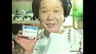 1981-1989 カネヨ石鹸CM集