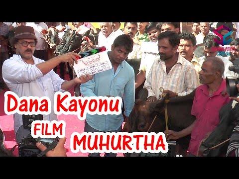'Dana Kayonu' Film Muhuratha | Yogaraj Bhat | Duniya Vijay