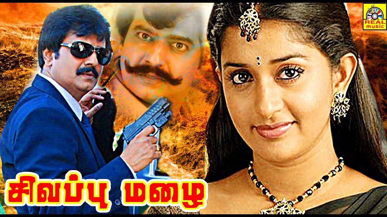 Tamil Movies 2014 Full Movie New Releases Sivappu Mazhai
