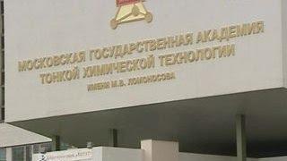 МИТХТ и МИРЭА сольются в ''Московский технологический университет''