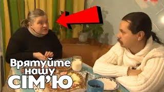 Хочет YБИТb свою ТЁЩЮ ► Спасите нашу семью ◓ Семья Симоненко ► #3
