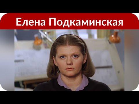 Елена Подкаминская впервые показала совместное фото с мужем