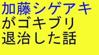 加藤シゲアキ(NEWS) - Dreamcatcher