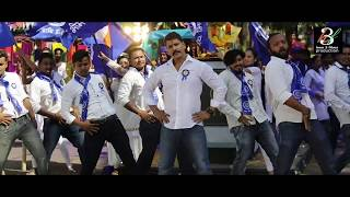 Dr babasaheb ambedkar song Mazhya Bhimacha Gana Making / H3F