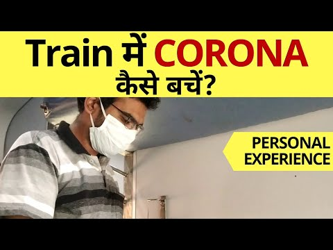 Is train travel safe in COVID 19? मैंने ऐसे किया Corona में Safe Train Travel | Personal Experience