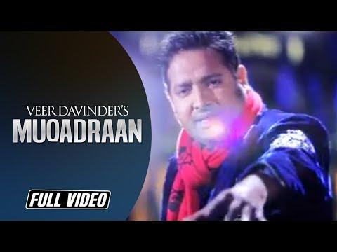 Muqadraan   Veer Davinder    Full Offical Video   Angel Records