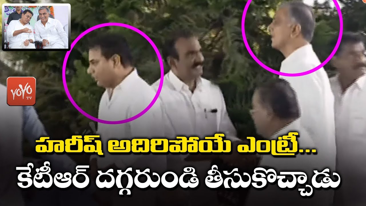 Harish Rao Dynamic Mass Entry At Telangana Governor Tamilisai Soundararajan  Oath Ceremony | YOYO TV