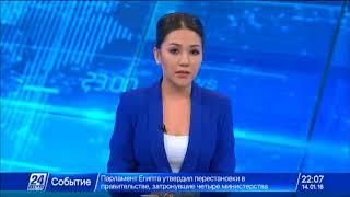 Штормовое предупреждение объявлено в трех областях Казахстана