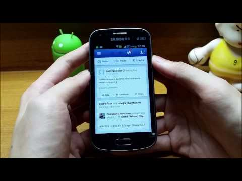 Unbox Samsung Galaxy S Duos 2   รีวิว แกะกล่อง ซัมซุงแกแล็ควี่ เอส ดูออสสอง