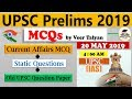UPSC 2019 Prelims Preparation - 20 May 2019 Daily Current Affairs MCQ for UPSC / IAS by VeeR Talyan