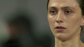 Россиянка Мария Ласицкене стала первой трехкратной чемпионкой мира по прыжкам в высоту.
