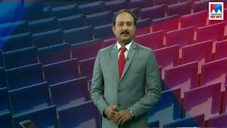 പത്തു മണി വാർത്ത | 10 A M News | News Anchor - Fijy Thomas| April 15, 2018