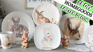Dollar Tree Diy Homegoods Easter Decor Dupe