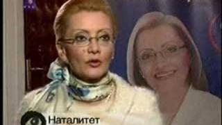 Predstavljanje 1 - Milanka Karić za predsednika