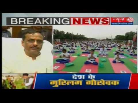 Yoga made compulsory in all schools in Uttar Pradesh