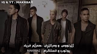 CNCO - Quisiera ( english lyrics ) ( kurdish subtitle )
