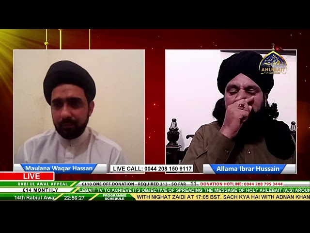 Noor e Awwal - Maulana Waqar Hassan - Allama Ibrar Hussain Bukhari  - [Ahlebait TV] - 31st Oct 2020