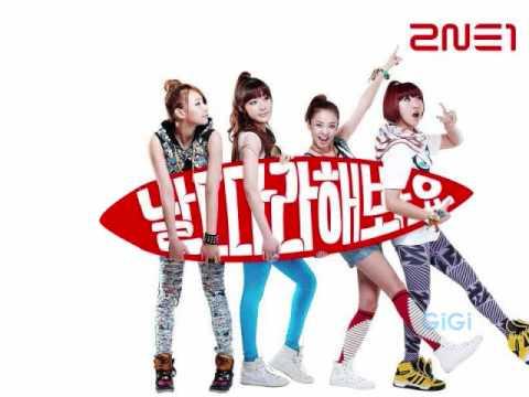 2NE1 - Try To Follow Me (Male Version) w/DL link