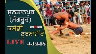 SULTANPUR (SANGRUR) KABADDI TOURNAMENT (LIVE) 04 1202018/www.123Live.in