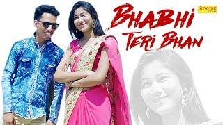 Bhabhi Teri Bhan | Anshul Rajwal & Varsha Bansal | Haryanvi Song | Latest Haryanavi Song 2019