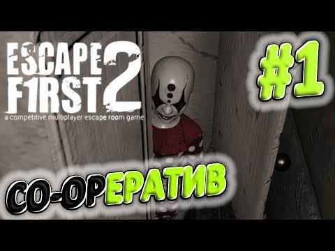 ПСИХОЦИРК | ПРОХОЖДЕНИЕ | Escape First 2 #1