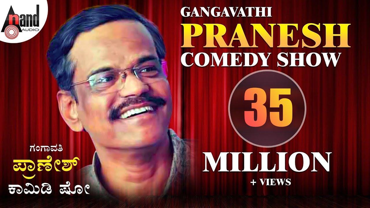 pranesh comedy video free download mp4