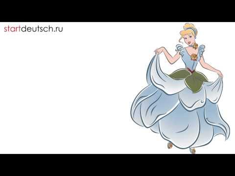Холодное сердце немецкая сказка Гауфа