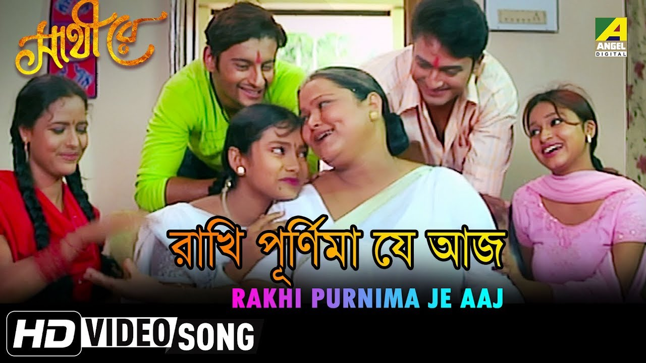 Rakhi Purnima || রাখি পূর্ণিমা || Bangla Full Movie in HD || Chumki Chowdhury || Ranjit Mallick