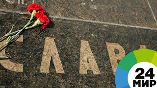 День памяти и скорби: ветеран рассказал о первых днях войны в Ленинграде - МИР 24