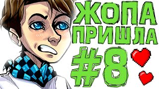 Lp. #Искажение Майнкрафт #8 ДЕРЕВНЯ В БЕДЕ!