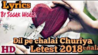 Tune Dil pe chalai churiya Song | #Lyrics | Sad Hindi Song Bewafa Sanam | Sonu Nigam 2019