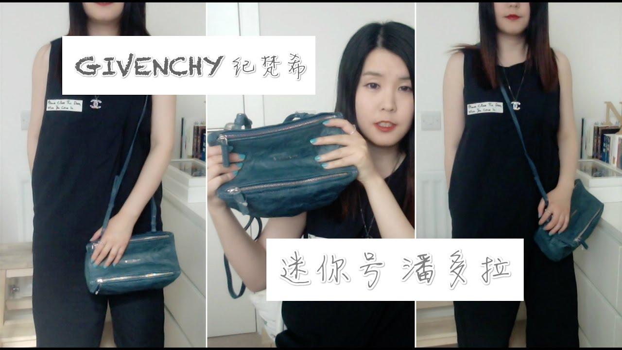 e7843f4db257 GIVENCHY Mini Pandora bag review