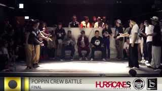 HURRICANES BATTLE-ISM 2013 TAIWAN DANCE YOUR BODY/ ROCK YOUR SOUL B...