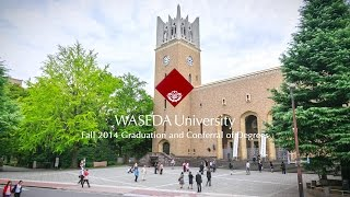 Fall 2014 Graduation and Conferral of Degrees 2014年度9月卒業式・学位授与式 #timelapse