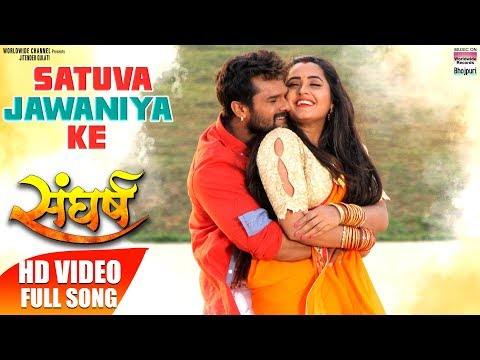 SATUA JAWANIYA KE | KHESARI LAL YADAV, KAJAL RAGHWANI | NITU SHREE | FULL VIDEO SONG 2018