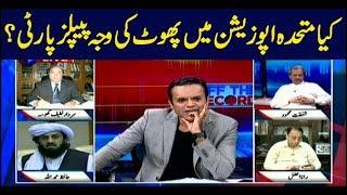 Off The Record | Kashif Abbasi| ARYNews | 27 August 2018