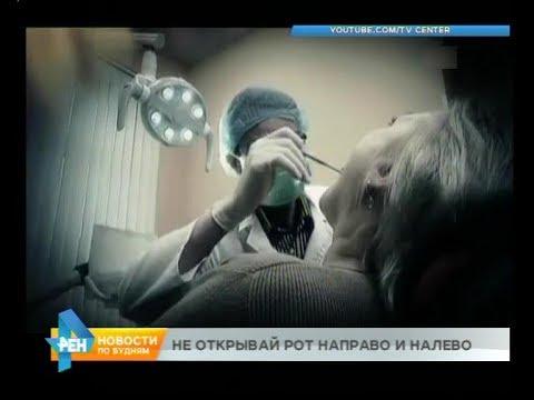 Стоматология в Октябрьском районе Иркутска работала без лицензии