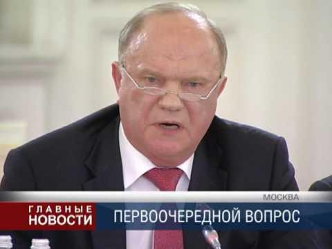 Потомский в Кремле