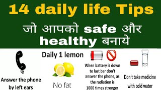 In this video i have suggested, some important tips daily life to be safe and healthy , . safetymgmtstudy safety management study mgmt