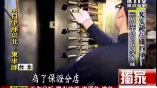 [東森新聞]烤肉串7年展店13家!30萬滾出1.2億營收
